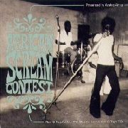 VARIOUS - AFRICAN SCREAM CONTEST 1 (2LP)