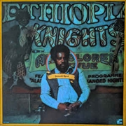 BYRD, DONALD - ETHIOPIAN KNIGHTS
