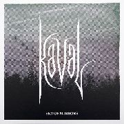 KAVAL - SKY OF MIRRORS