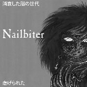 NAILBITER - FADED BRAIN AGE/ABUSED