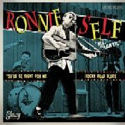 SELF, RONNIE - YOU'RE SO RIGHT FOR ME/ROCKY ROAD