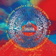 ACID MOTHERS TEMPLE & THE MELTING PARAISO U.F.O. - IAO CHANT FROM THE MELTING PARAISO UNDERGROUND...