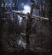 NYMF - FROM THE DARK (2LP/BLUE/BLACK)