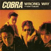 COBRA - WRONG WAY/DON'T SUICIDE