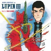 YOU & THE EXPLOSION BAND - LUPIN III O.S.T. THE FIRST ALBUM