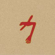 SWANS - THE GLOWING MAN (2CD)