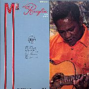 RANGLIN, ERNEST - MR. RANGLIN WITH SOUL