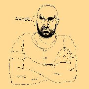 COXHILL, LOL - EAR OF BEHOLDER (2LP)