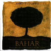 ABLIANITIS, MAKIS - BAHAR (2LP)