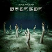 CARPTREE - EMERGER