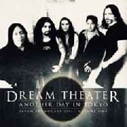 DREAM THEATER - ANOTHER DAY IN TOKYO VOL.1 (2LP)