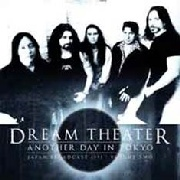 DREAM THEATER - ANOTHER DAY IN TOKYO VOL.2 (2LP)