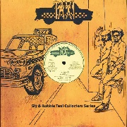 MAJESTERIANS/PSALMS/SLY & ROBBIE - YOUTH MAN/HELL UP IN HARLEM/DUB