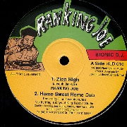 RANKING JOE/DENNIS BROWN - ZION HIGH/HOME SWEET HOME/DUB