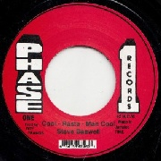 BASWELL, STEVE - COOL RASTAMAN COOL/VERSION