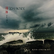 ZHAOZE - INTOXICATINGLY LOST