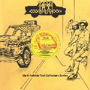 TAMLINS/WELTON IRIE/SLY & ROBBIE - BALTIMORE/HOTTER REGGAE MUSIC/DUBS