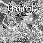 HAMMR - UNHOLY DESTRUCTION