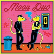 MOON DUO - (BLACK) NO FUN/JUKEBOX BABE
