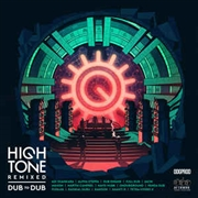 HIGH TONE - DUB TO DUB (2LP)