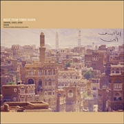 MUSIC FROM YEMEN ARABIA - SANAANI, LAHEJI, ADENI, SAMAR (2CD)
