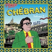 VARIOUS - FRANCE CHEBRAN 2: FRENCH BOOGIE 1982-1989 (2LP)