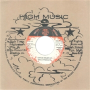 SOUL SYNDICATE - KINGS HIGHWAY/DUB