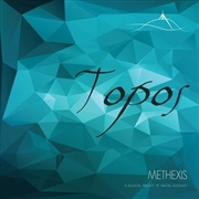 METHEXIS - TOPOS (WHITE)
