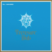 "REID, ARTHUR ""DUKE""/TOMMY MCCOOK & THE SUPERSONICS - TREASURE DUB, VOL. 1"