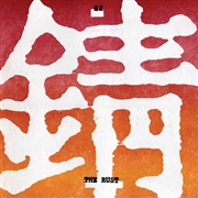 K2 - THE RUST (2LP)