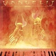 VANGELIS - HEAVEN AND HELL (SPEAKERS CORNER)