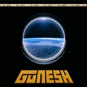 GUNESH - I SEE EARTH (BLUE)