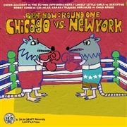 VARIOUS - POST NOW: ROUND ONE - CHICAGO VS NEW YORK