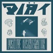 DIAT - POSITIVE DISINTEGRATION (UK)