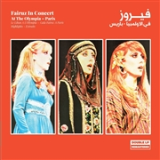 FAIRUZ - AT THE OLYMPIA (2LP)