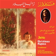 FAIRUZ - CHRISTMAS HYMNS