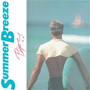 PIPER - SUMMER BREEZE
