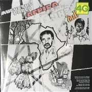 PABLO, AUGUSTUS - AFRICA MUST BE FREE BY 1983 DUB (GREENSLEEVES)
