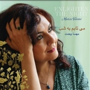 VAHDAT, MAHSA - ENLIGHTEN THE NIGHT