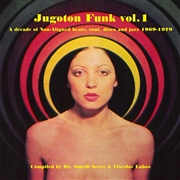 VARIOUS - JUGOTON FUNK, VOL. 1 (2LP)